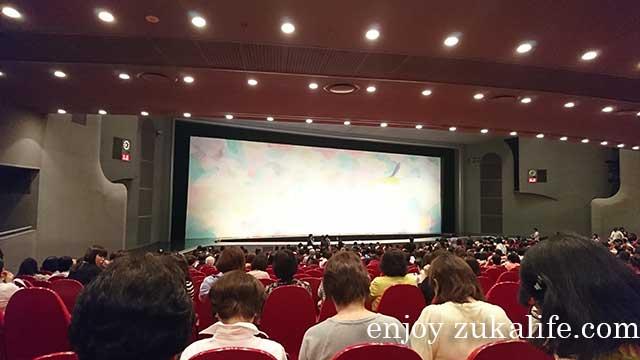 宝塚大劇場1階S席後方
