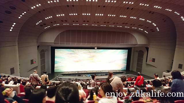 宝塚大劇場2階B席
