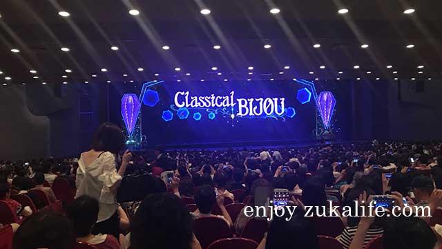 宝塚大劇場立ち見席の見え方