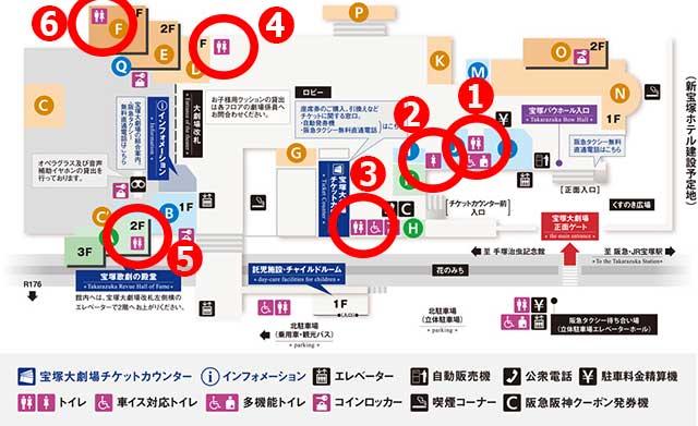 宝塚大劇場フロアマップ