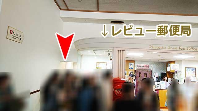 レビュー郵便局横トイレ