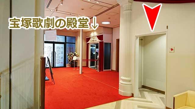 宝塚歌劇の殿堂横トイレ